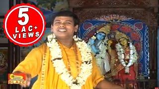 """Probhu Shamananda   Bengali """"Kirtan"""" Video   Suman Bhattacharya   Blaze Audio Video   Bangla Geeti"""