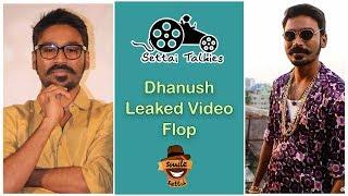 Dhanush Leaked Video! | Settai Talkies 2 with Abdullah Ayaz | Smile Settai