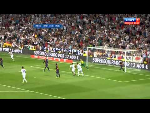 Real Madrid 2-1 FC Barcelona, 29.08.12 Supercopa Spain. Highlights