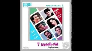 Ihab Tawfik - Ya Dayeb Fi Nasem I إيهاب توفيق - يا دايب في النسيم