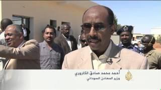 مخاطر تواجه العاملين بالتنقيب عن الذهب في السودان