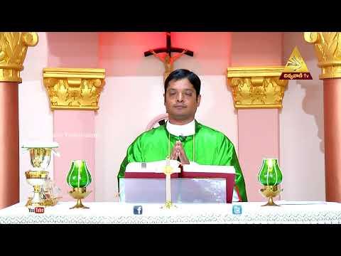Love & Kingdom of God | Fr. Thumma Uday Bhaskar | Divya Pooja 30-Oct-18 |