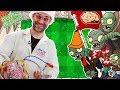 ДОКТОР ЗЛЮ играет в Plants Vs Zombies mp3