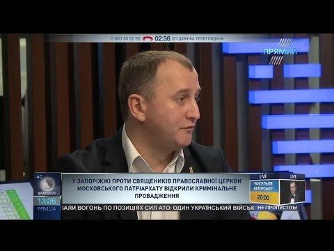 Про ворожу діяльність УПЦ МП та дієвість санкцій Заходу проти РФ. Коментарі Юрія Сиротюка
