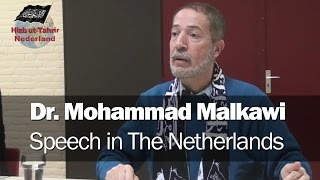 A talk on Da'wah by Dr. Mohammad Malkawi (Hizb ut Tahrir The Netherlands)