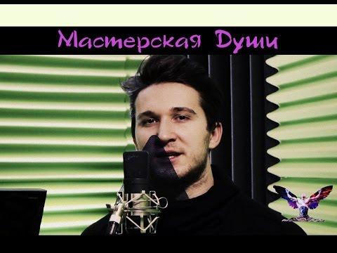 Евгений Евтушенко - Среди любовью слывшего...