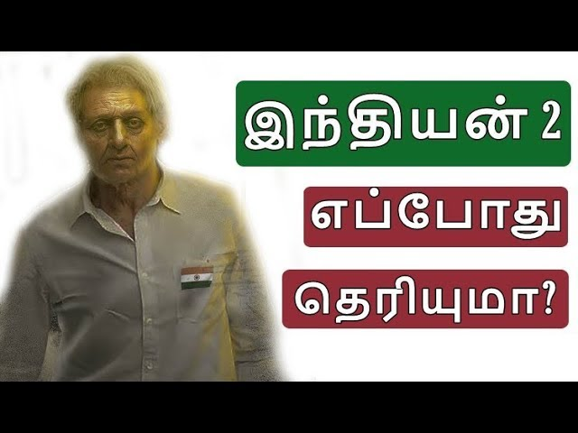 Official : Indian 2 Movie Shooting | Kamal | Tamil Cine News | Thala 58 | Vijay 62 | Vijay Next