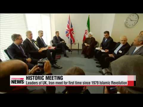 At UN, leaders of UK, Iran meet for first time since 1979 Islamic Revolution   영