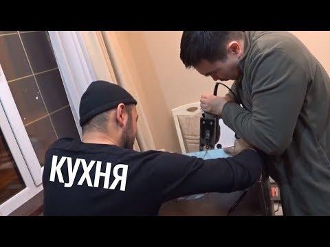 Как сделать кухонный гарнитур своими руками? Астана Казахстан. Советы мебельщика. Кухня экономия.