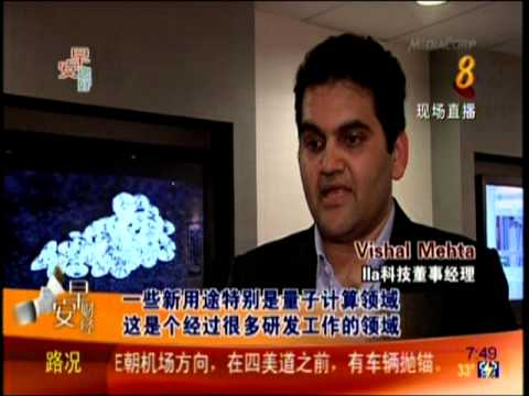 IIa Technologies showcases its grown diamonds in Singapore : Channel 8 Good Morning Singapore