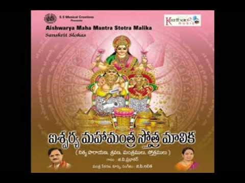Runamochak Narasimha Stotram - with lyrics