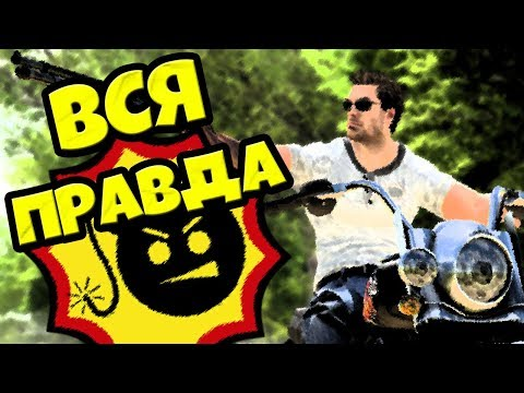 ВСЯ ПРАВДА О SERIOUS SAM 4: PLANET BADASS