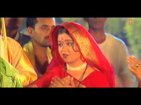 Hajipur Kelva Mahang Bhail By Anuradha Paudwal Bhojpuri Chhath...