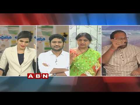 Discussion on CM Chandrababu Naidu's 4 years of Governance | Public Point | Part 1| ABN Telugu