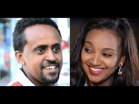 የኮሜዲያን መስፍን ኃይለየሱስ ጠጆ ፊልም - Ethiopian film 2018