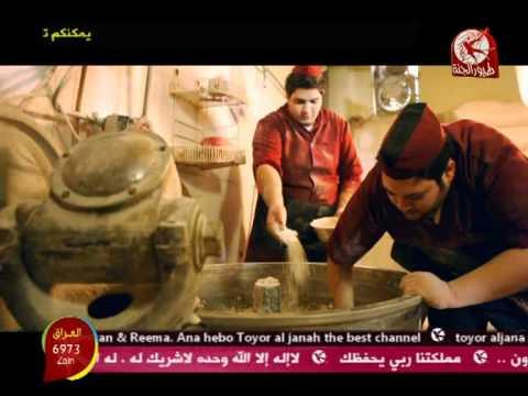 Allah Ya Moulana  -toyor El Jannah-  الله يا مولانا الله      طيور الجنة video