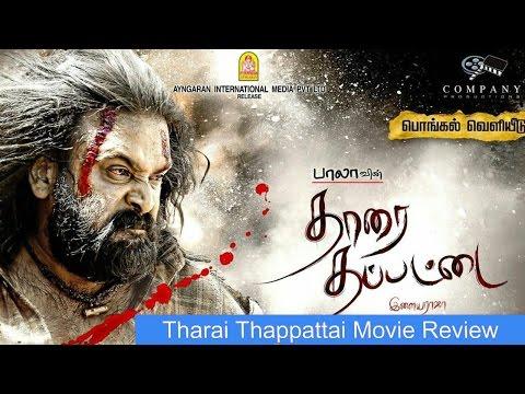 Tharai Thappattai Review 1