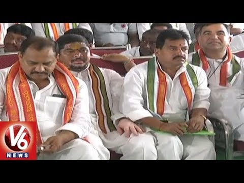 AICC Leaders To Meet Old Adilabad District Congress Activists | V6 News