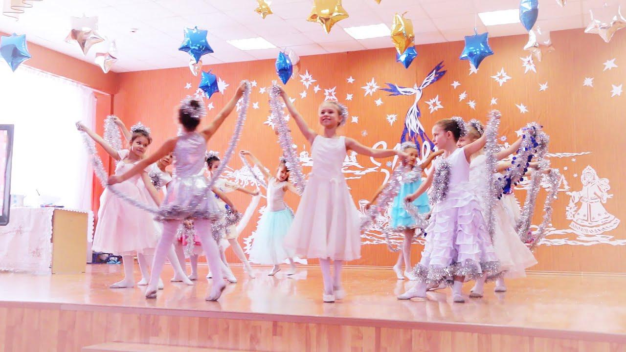 Движения для танца в новый год