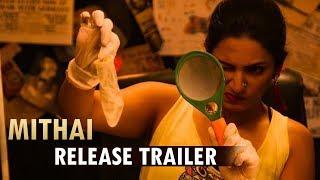 Mithai Movie ReleaseTrailer | Rahul Ramakrishna, Priyadarshi | Prashant Kumar | Vivek Sagar