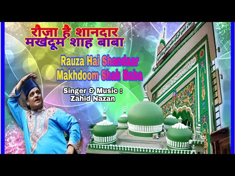 Rauza Hai Kiya Shandar.maa Ki Dua  Qawwali  Album Mare Pyare  Rasool video