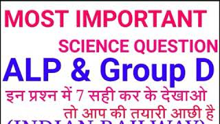 Most important science question ALP & Group d