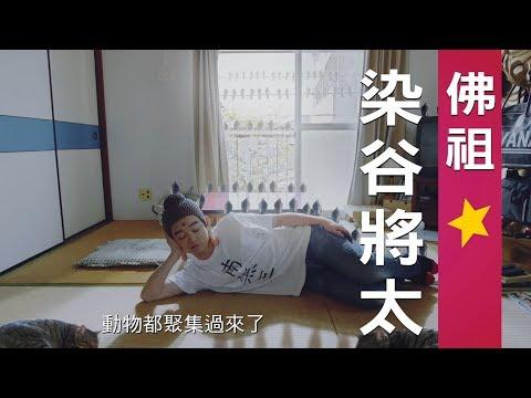 【聖☆哥傳】電影中文預告 11/2神來也