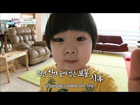 The Return of Superman BEST - Cute Yakkung (2014.04.09)