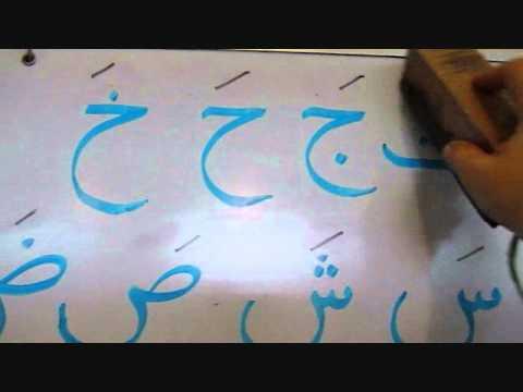 Teaching Children Story Of Fatha Kasra Damma  Part 15 Arabic Alphabetsby Sana Dossul video