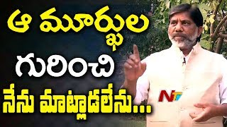 Batti Vikramarka Comments on Khammam TRS Leaders || Congress || Exclusive Interview