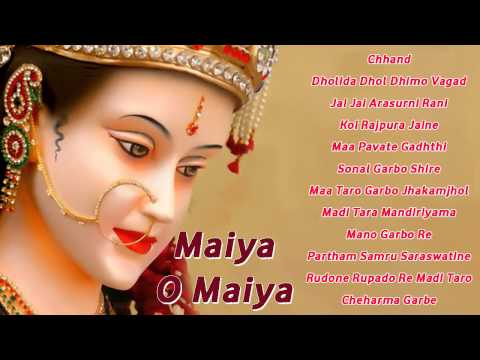 Maiya O Maiya | Navratri Special Garba Song 2014 | Gujarati...