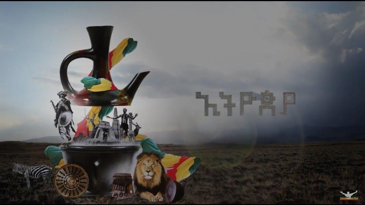 Teddy Afro - Ethiopia Music video