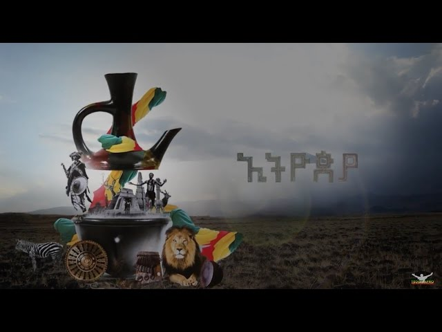 Teddy Afro - Ethiopia - - May 1, 2017