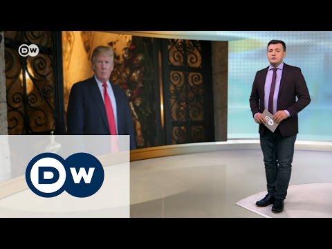 Чем грозит Трампу его российский компромат - DW Новости (11.01.2017)