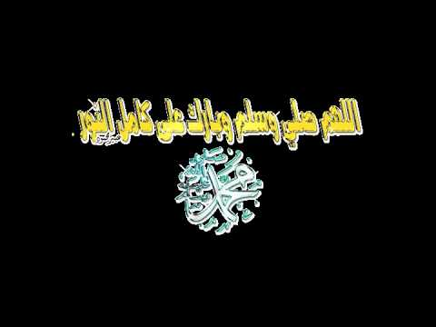 Qari Ramzan Al Hindawi - سورة نوح النازعات  اقرأ  Part 01.mp4 video