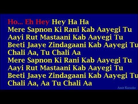 Mere Sapno Ki Raani - Kishore Kumar Hindi Full Karaoke with Lyrics (Re-uploaded)