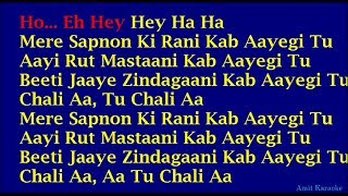 Mere Sapno Ki Raani - Kishore Kumar Hindi Full Karaoke with Lyrics (Re-uploaded)