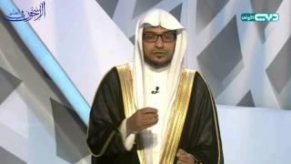 """الباقيات الصالحات الحلقة (61 ) """"ان الصلاة كانت على المؤمنين كتابا موقوتا"""" ــ الشيخ صالح المغامسي"""