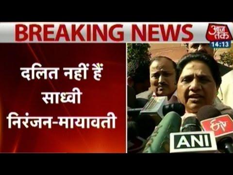 BJP lying about Sadhvi Niranjan Jyoti being Dalit: Mayawati Devi