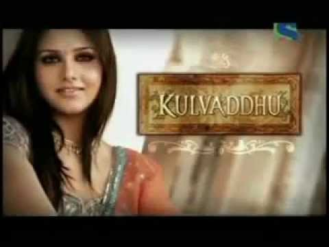 Kulvaddhu - Intro - Sony Tv video