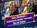 John Abraham's 'Satyameva Jayate' Recreates 90s Hit 'Dilbar'   Bollywood News