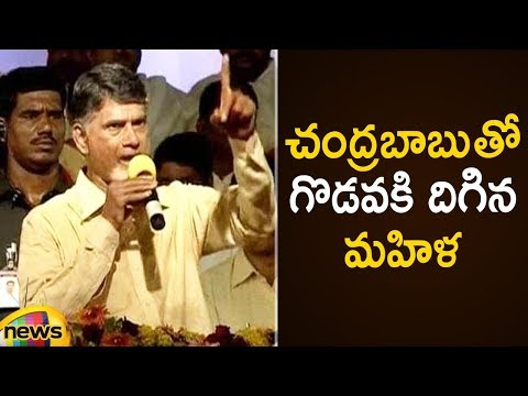 Chandrababu Naidu Strong Warning To Woman For Supporting PM Modi | AP Political News | Mango News