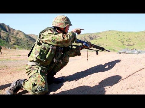 Japan Ground Self-Defense Force – Platoon Attack Training