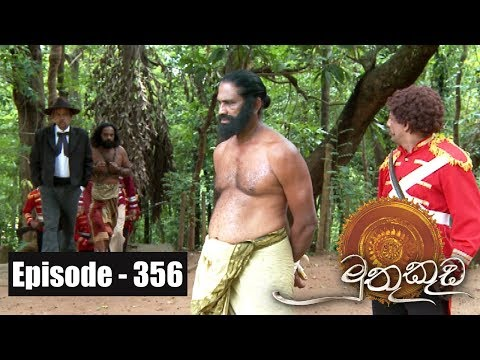 Muthu Kuda | Episode 356 18th June 2018