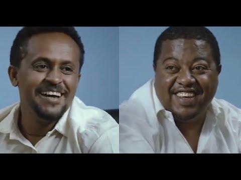 መስፍን ደግ ሰው ፣ ሚካኤል ታምሬ Ethiopian film 2018