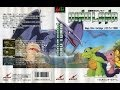 Dino Land / 超闘竜烈伝ディノランド (Mega Drive) - Dino Land Ending