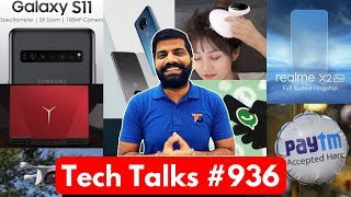 Tech Talks #936 - S11 108MP, Realme X2 Pro 855+, Xiaomi Head Massager, UPS Drone Delivery, 7T Sale