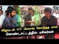 GV Prakash and Thalapathy Vijay Mass Special Together | Raiza | Atlee | AR Rahman