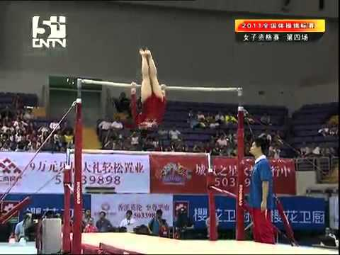 Yang Yilin UB  qualification chinese national gymnastics 2011