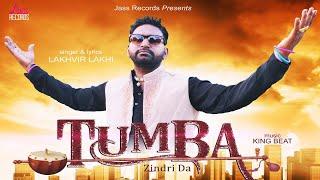 Tumba | (Full Song) | Lakhvir Lakhi | New Punjabi Songs 2018 | Latest Punjabi Songs 2018